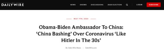 """美前驻华大使批华盛顿借疫反华:人们""""怕被砍头""""不敢替中国说公道话,像希特勒时期"""