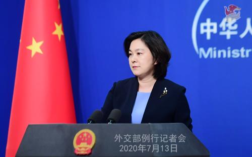 大发888真人:欧盟有人建议克制向香港出口防暴器材 外交部回应