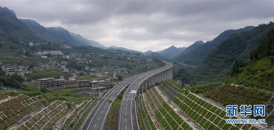 天堑成坦途,乌蒙山区又一条高速通车!