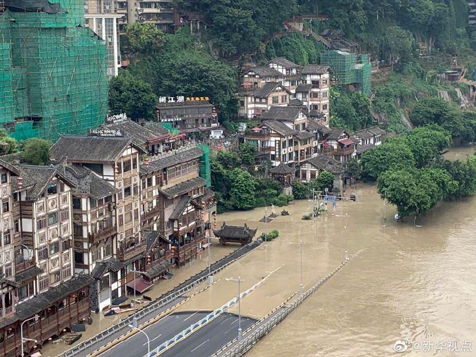 受洪水影響,重慶洪崖洞景區暫停接待游客
