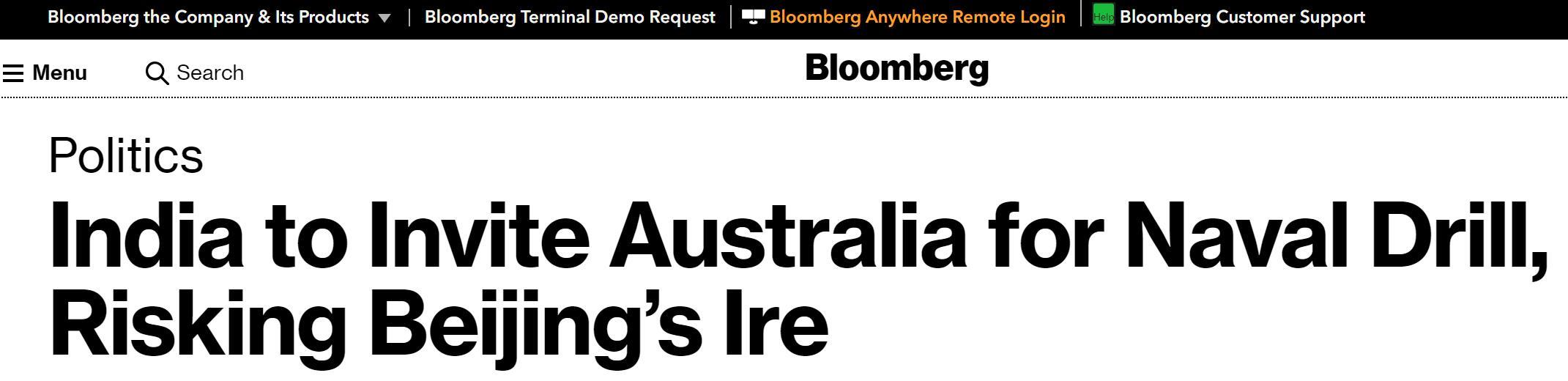 联博以太坊高度:首次约请澳大利亚,印度这场军演把印美日澳四国凑齐了