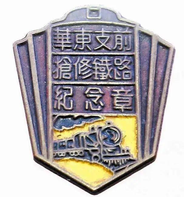 """有""""章""""可""""寻"""",20天修复桥梁24座!"""