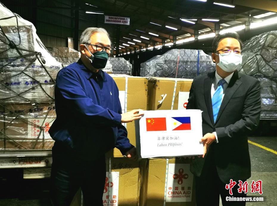 中国援助物资抵马尼拉?菲外长:这是来自中国的巨大帮助