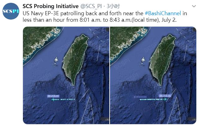 解放军在西沙群岛训练之际美军侦察机被曝飞向南海