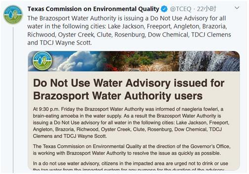 美国再现食脑虫 得州十余地区提醒居民:不要用水-LS设计
