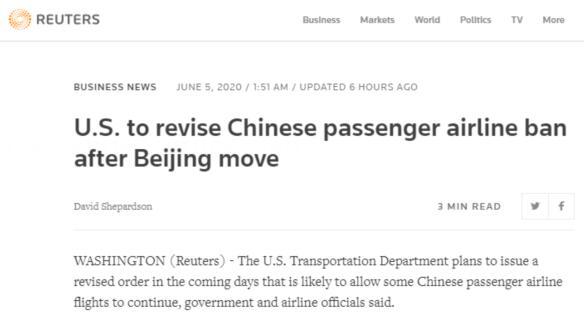 """路透社披露:美方拟修改""""断航""""命令,允许部分中国民航客机继续执飞美国航班"""