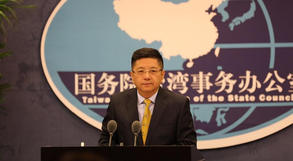 国台办回应捷克参议长访台:违背一中原则,干涉中国内政