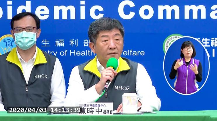 台湾新增9例新冠肺炎确诊病例,累计348例