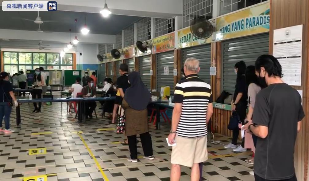 平心在线:新加坡大选最先投票 将选出新一届国会  第1张