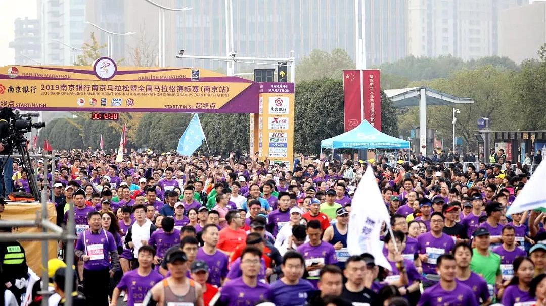 2020南京马拉松暨