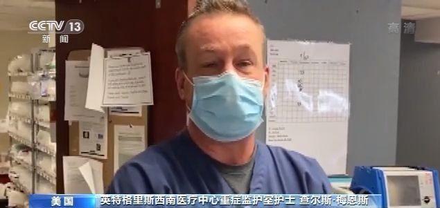 """""""现在还看不到终点"""" 美国俄克拉荷马州医生用镜头纪录重症监护室现状 第3张"""