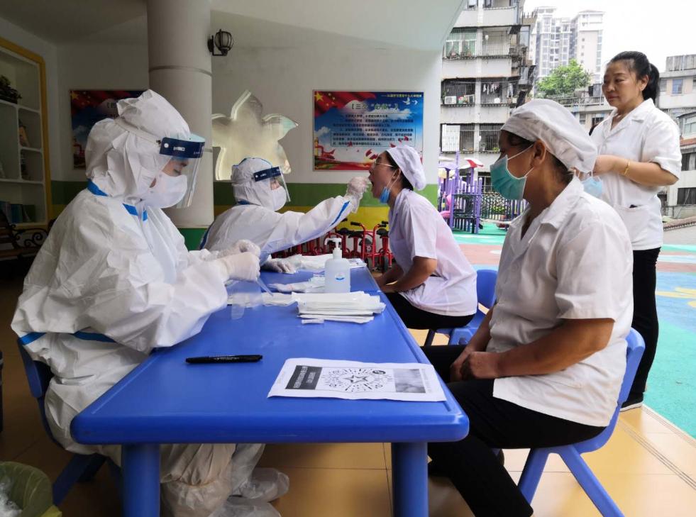 广东惠州幼儿园明起复学!关于保教费、学位…有最新回应!