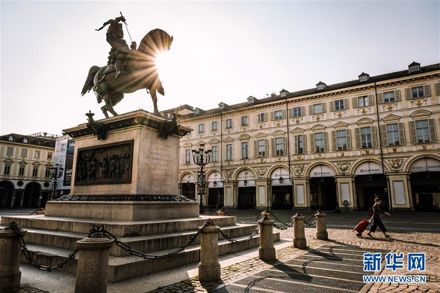 意大利疫情趋缓 政府呼吁保持警惕