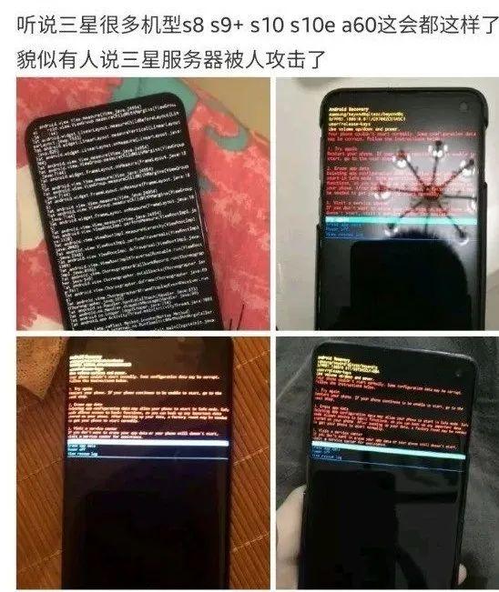 黑屏、乱码、重启…知名品牌手机大面积崩溃!官方紧急回应