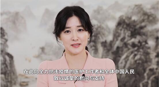 李英爱与中国大使录视频为中国抗疫加油:正如长今带领大家战胜瘟疫,相信中国一定能取得胜利