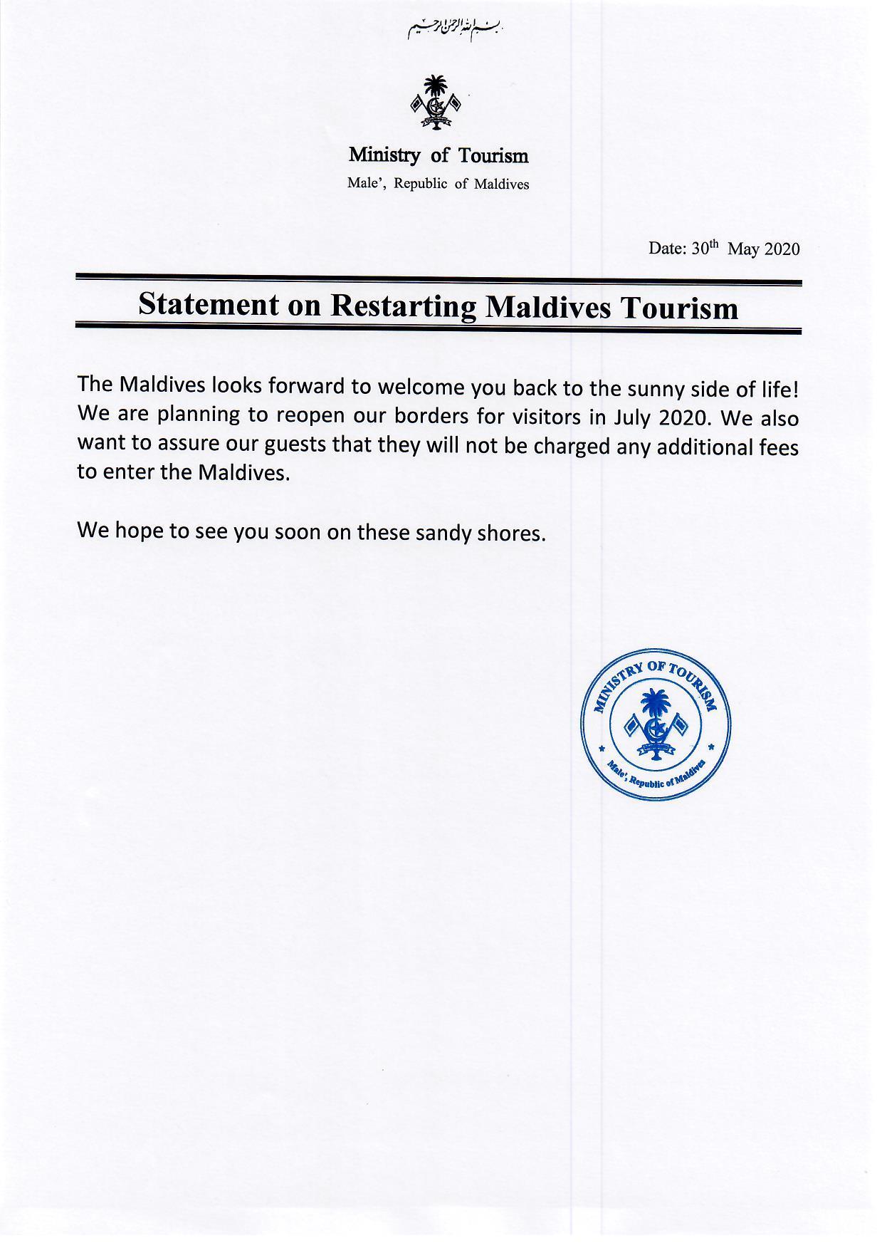 马尔代夫计划7月起重新开放边境