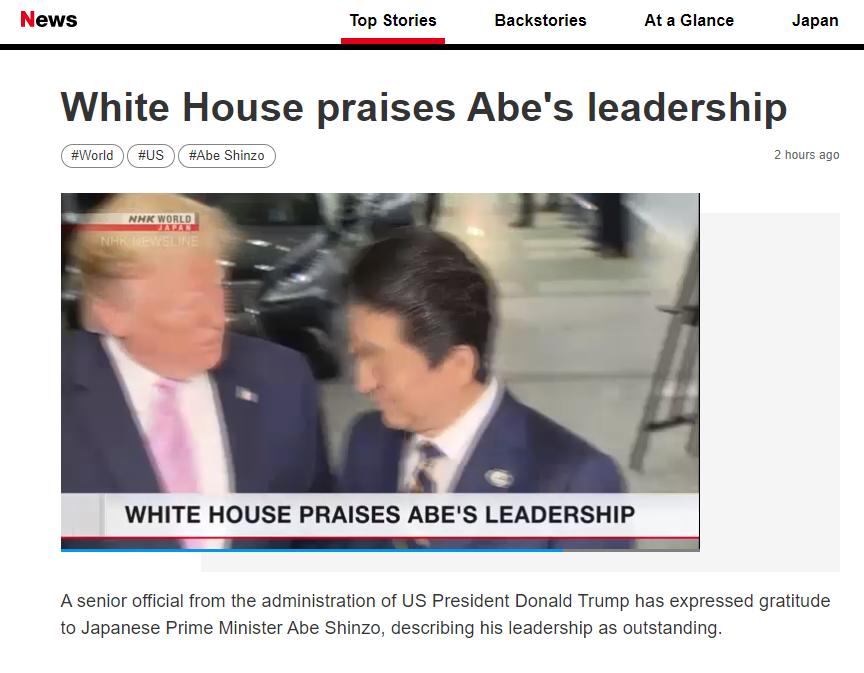 安倍宣布辞职后,特朗普的反应有意思了