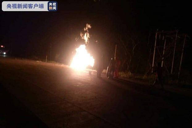缅甸央东天然气管道爆炸 已致十人受伤