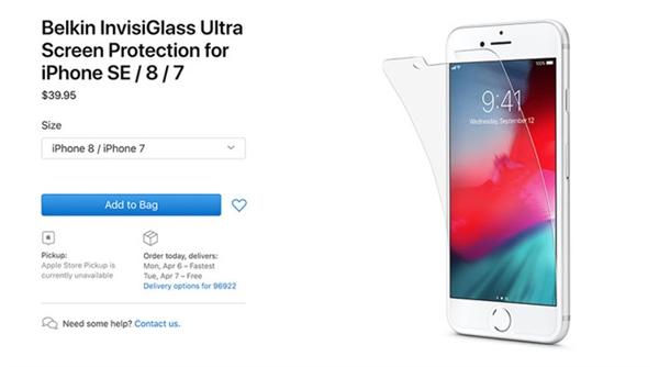 苹果官网偷跑4.7寸新机:第二代iPhone SE实锤了