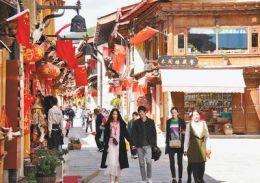 云南香格里拉独克宗古城完成重建