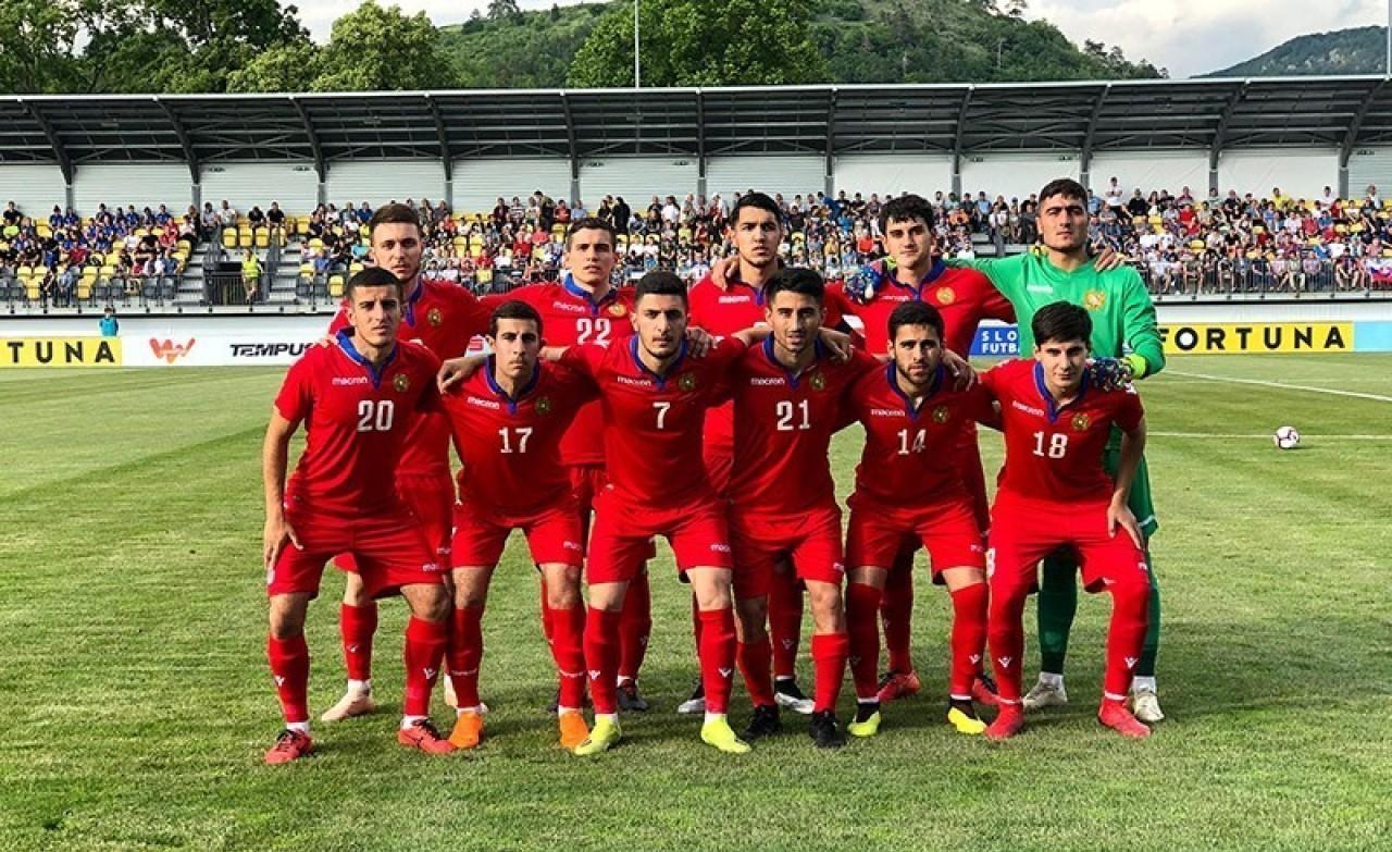 多名球员熏染新冠 亚美尼亚青年足球队作废U21欧洲杯预选赛竞赛 第1张