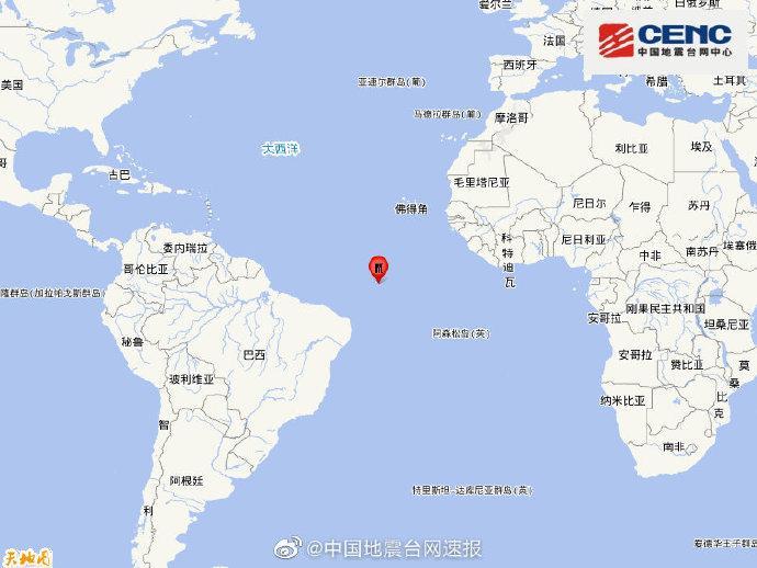 皇冠即时比分:大西洋海岭中部发生6.2级地震震源深度10千米 第1张