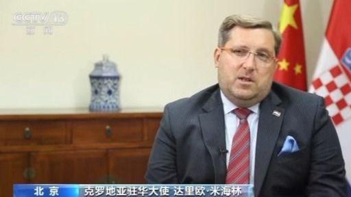 """全球视线丨七位驻华大使成进博会""""明星代言人"""":中国为世界经济注入动力 第3张"""