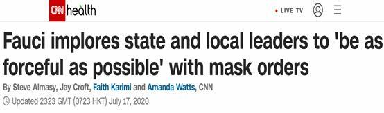 """欧博allbet网址:隔空交锋?福奇敦促各州""""强制""""戴口罩,特朗普同日接受采访:口罩很好,但也会造成问题 第1张"""