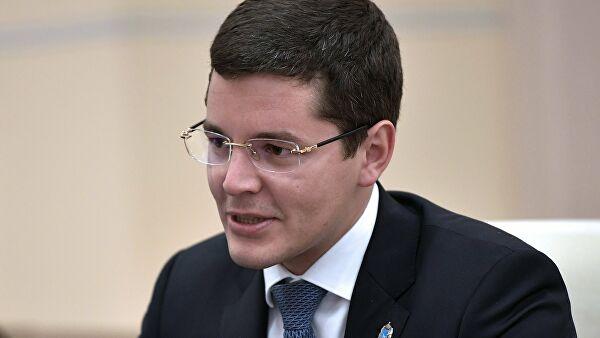 沧州景点:俄罗斯亚马尔-涅涅茨自治区行政长官熏染新冠病毒 第1张