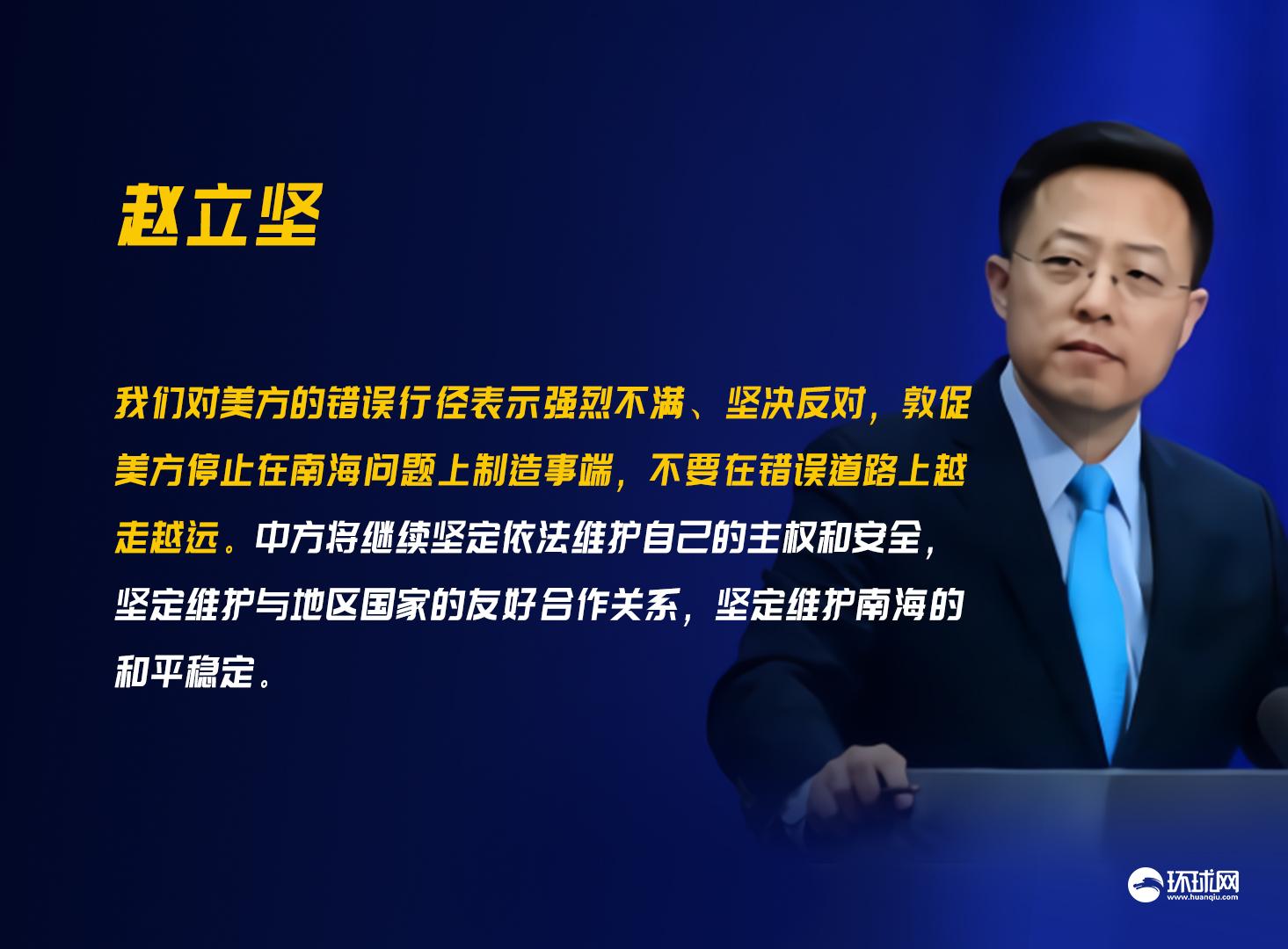 皇冠app下载:蓬佩奥宣称中国在南海许多主张没有法律依据,外交部发言人超长回手! 第1张