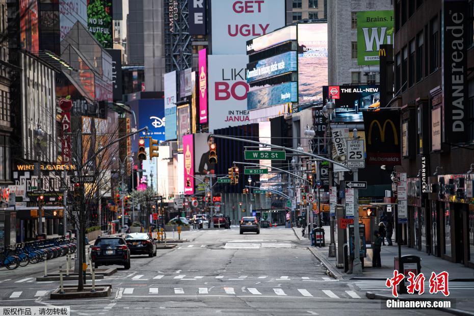 疫情笼罩下的纽约