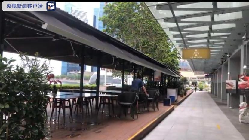 ug环球:违反当地防疫条例 7名外国人在新加坡被处罚 第1张