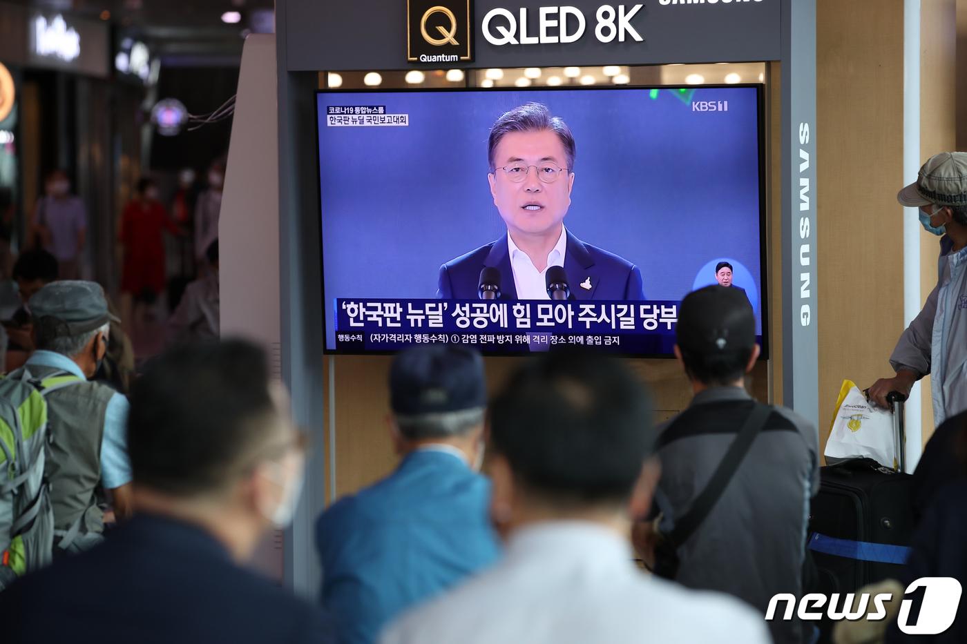 "dafa888:文在寅宣布""韩版新政"" 发力数字化和绿色产业 第2张"