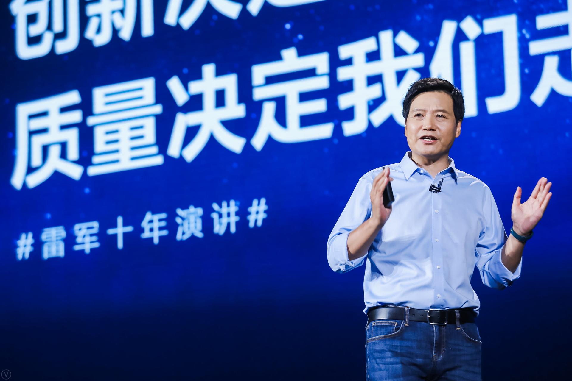 """雷军总结小米十年,宣布面向未来""""三大铁律""""和三大策略"""