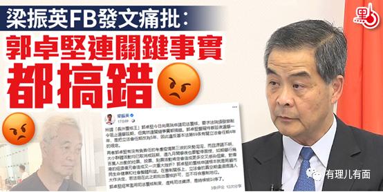 有理儿有面:执意阻挠香港立法会选举推迟,反对派是真的怕了!