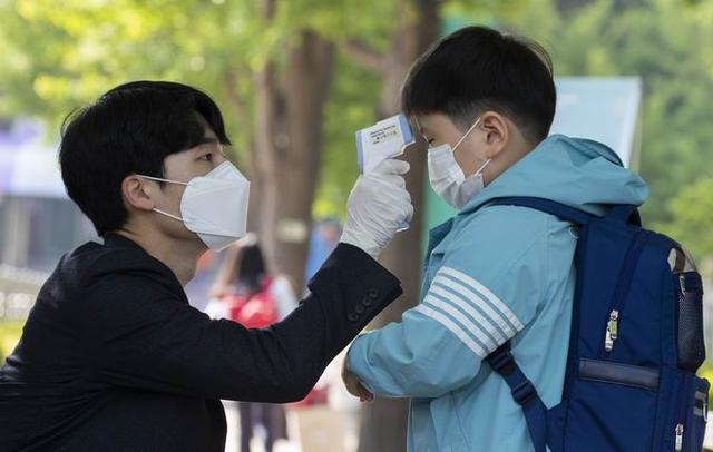 韩国大田市2名小学生确诊新冠,系国内首次发生校内感染