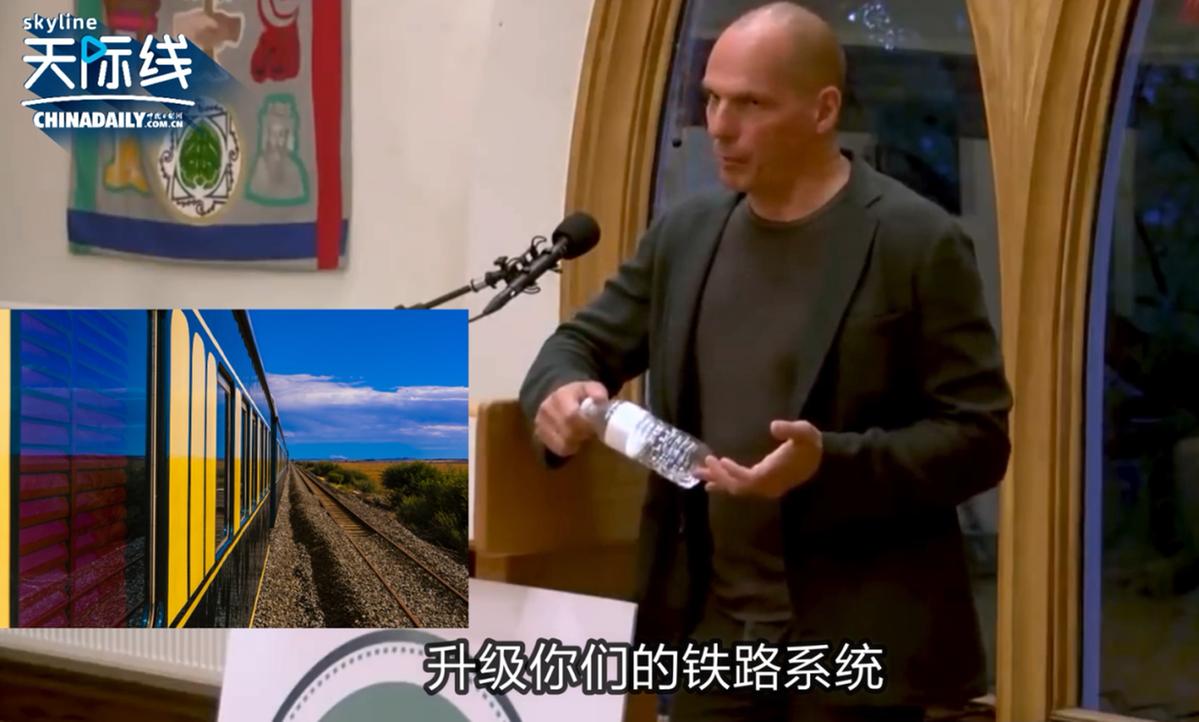希腊前财长:中国在非洲的投资建设可比100年前西方国家的殖民征服人性多了 第3张