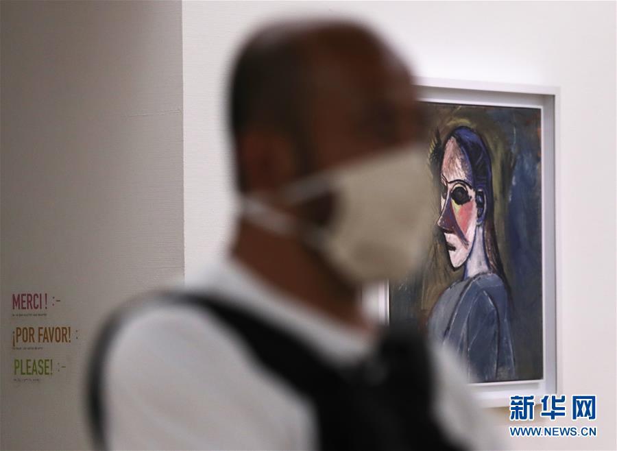 法国巴黎蓬皮杜艺术中心重新开门迎客