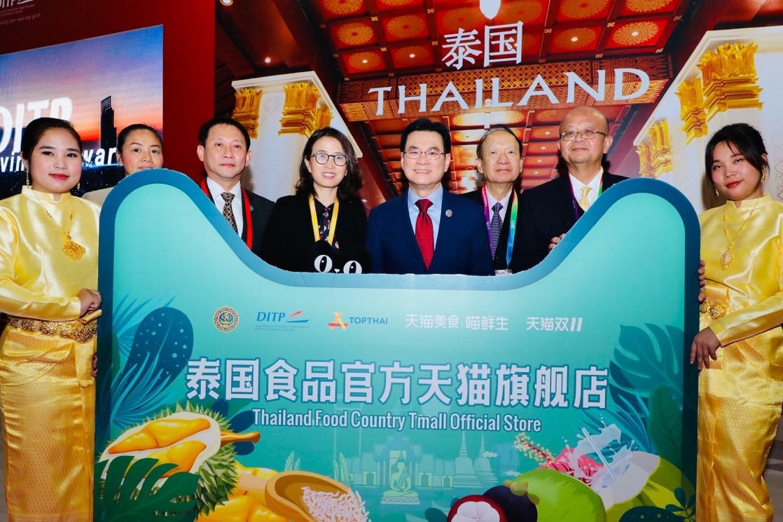 天猫618来了!泰国副总理到淘宝直播为国家带货