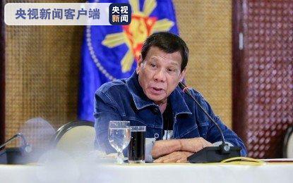 为遏制新冠肺炎疫情传播菲律宾总统宣布对反政府军单方面停火