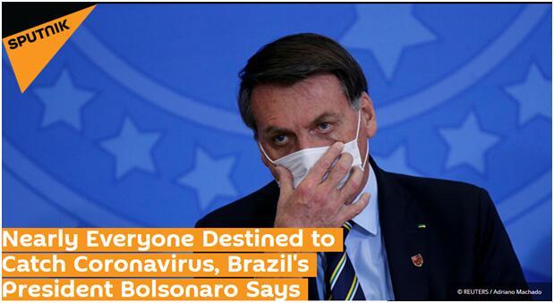 沧州二手网:巴西总统新冠阳性转阴性后,又最先淡化疫情风险:在这险些每人都市熏染,怕什么?