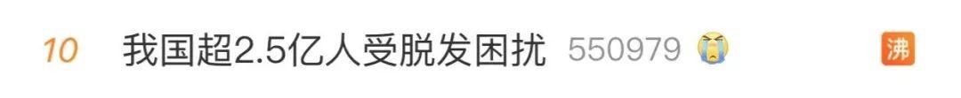 usdt币游(allbet6.com):哈?谁人困扰着250000000中国人的问题,被一个纽约小哥解决了?!