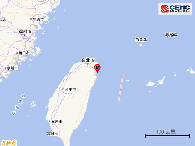 中国台湾宜兰县海域发生4.2级地震
