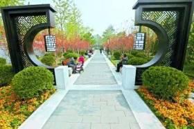 北京今年新建10处休闲公园