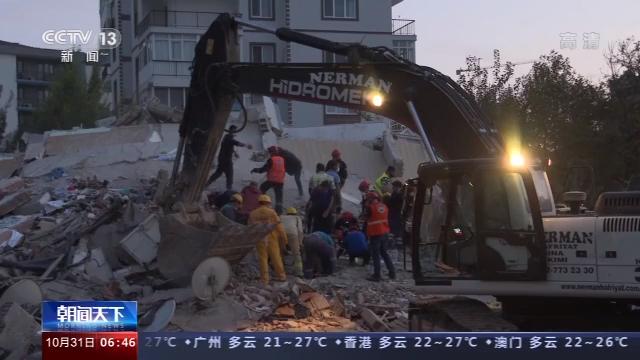 爱琴海海域发生强震 土耳其20人罹难 伊兹密尔成重灾区 第2张