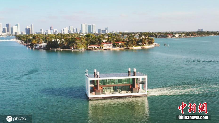 海上移动别墅! 国外一公司推出浮动宜居游艇
