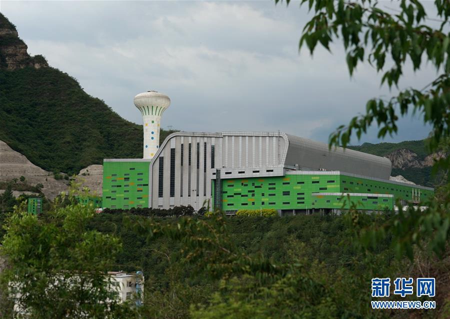 看看北京市鲁家山循环经济基地