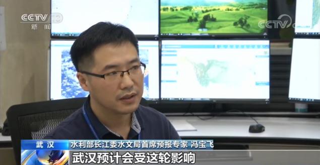 美食流申请:水利部:预计长江3号洪水过境 武汉江段水位将小幅返涨 第5张