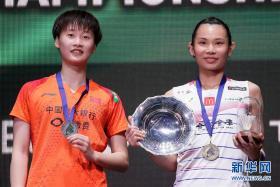 全英羽毛球公开赛:陈雨菲获得女单冠军