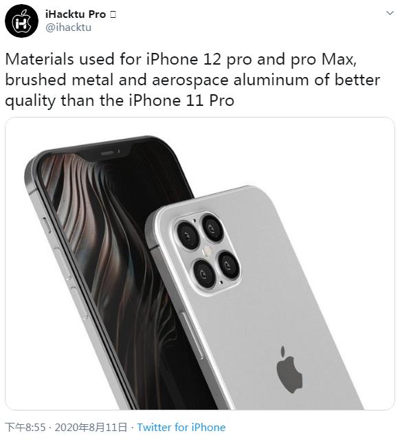 爆料称iPhone 12 Pro系列具有更耐用的航空铝材机身